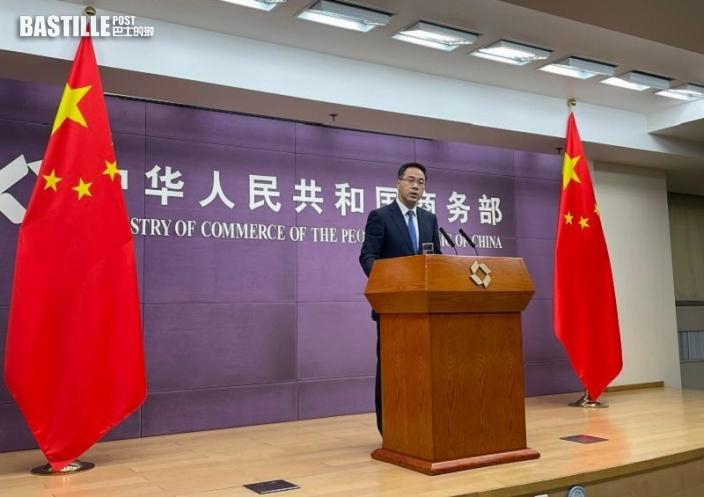 商務部稱積極支持香港盡早加入RCEP