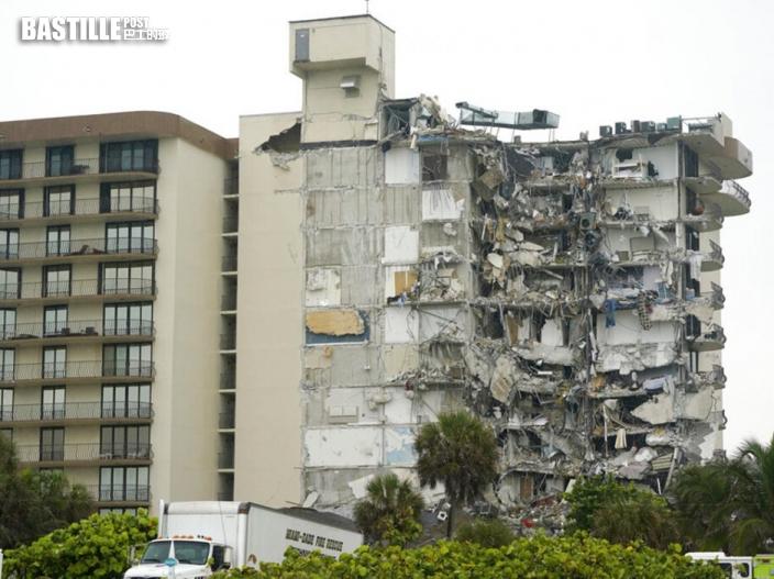 邁阿密12層樓高大廈倒塌 3死近百人被活埋