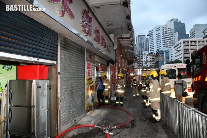 葵涌餐廳廚房起火 幸無波及樓上安老院