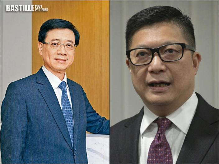 國務院任命李家超為政務司司長及鄧炳強為保安局局長