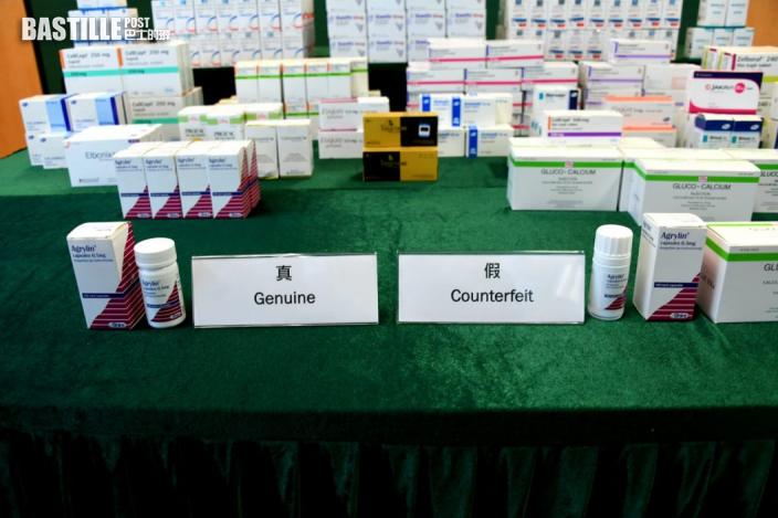 海關搗售賣冒牌藥集團  檢獲市值400萬貨物