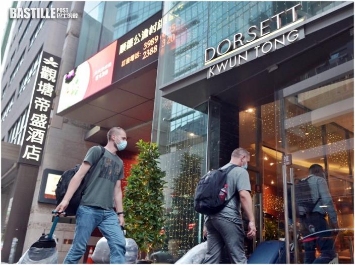 【附全名單】觀塘帝盛納檢疫酒店 第四輪增至10700間房