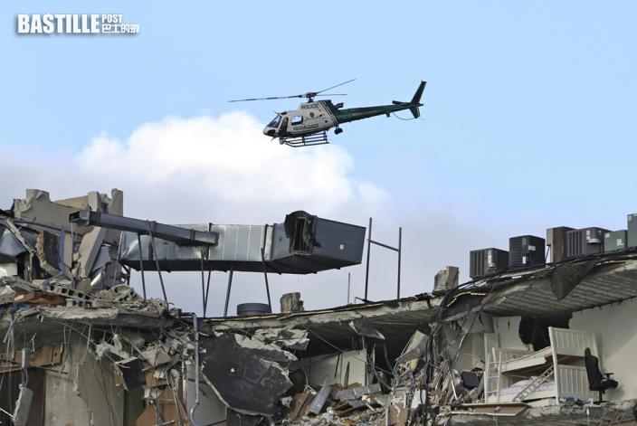 【邁阿密塌樓】美媒指涉事大樓90年代起已有沉降現象