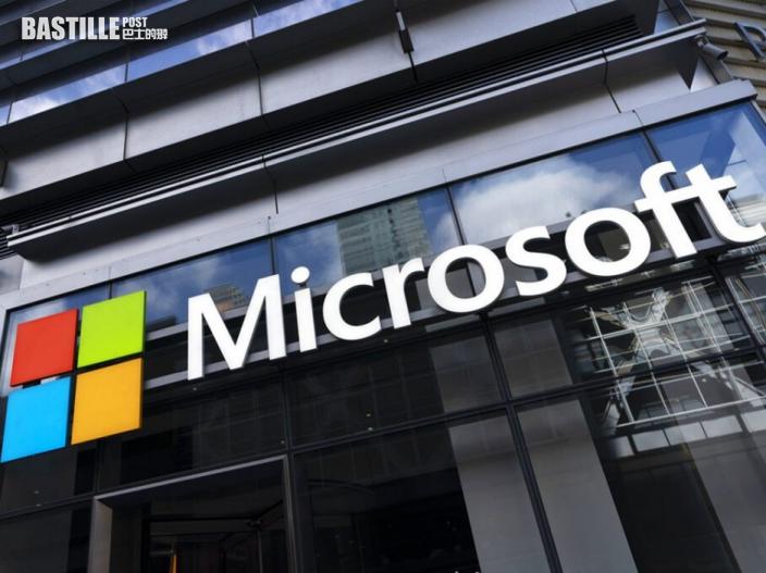 微軟宣布將推出「視窗 11」作業系統
