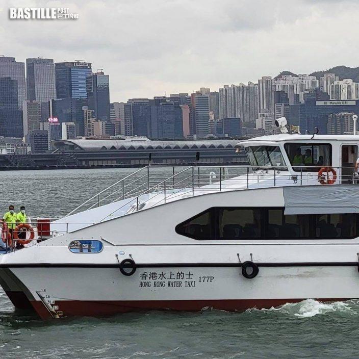 【打針優惠】富裕小輪向市民送維港遊「水上的士」全程船票