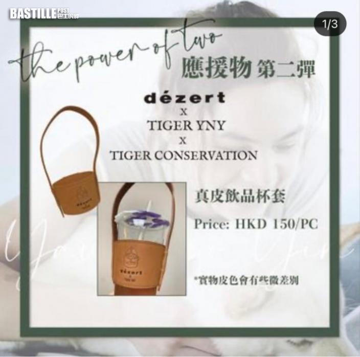 25個巴士站燈箱為期兩周   Tiger打卡答謝粉絲22歲生日應援