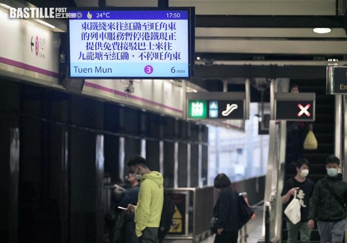 東鐵線旺角東至紅磡站周日第6次暫停