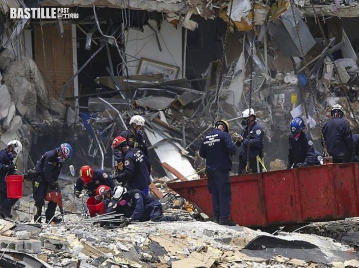 邁亞密塌樓增至11死 發展商疑違規加建