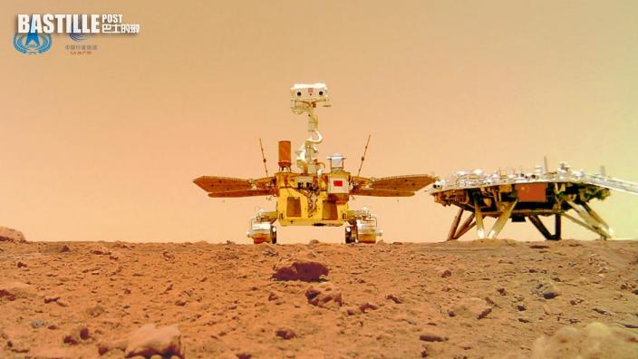 喜報!我國首次火星探測任務取得圓滿成功!
