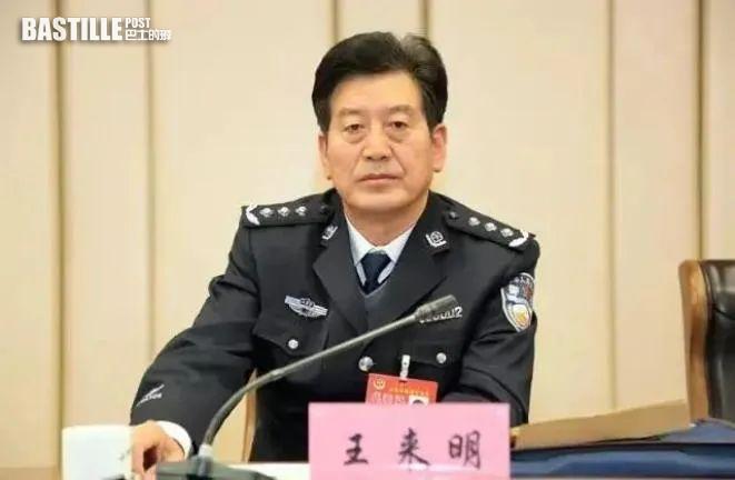 調任不到一年,西藏公安廳副廳長落馬