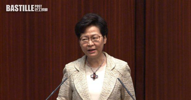 林鄭月娥說,法援制度是香港法治的優勢之一,是需要保留的核心價值。