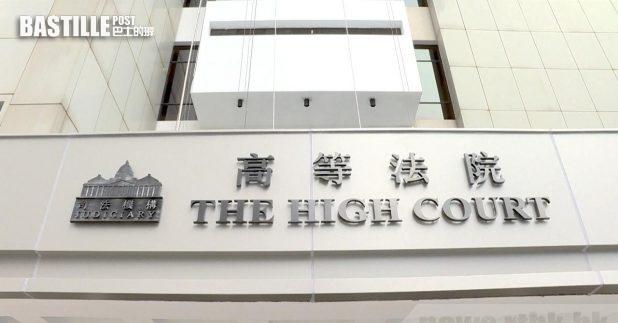 法官陳慶偉今日在高等法院將上訴期,暫訂於10月29日審理。(港台圖片)