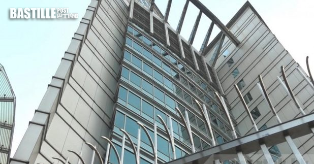 外交部駐港公署批評,個別美國及西方駐港總領館借政治議題干預香港事務和中國內政。(港台圖片)