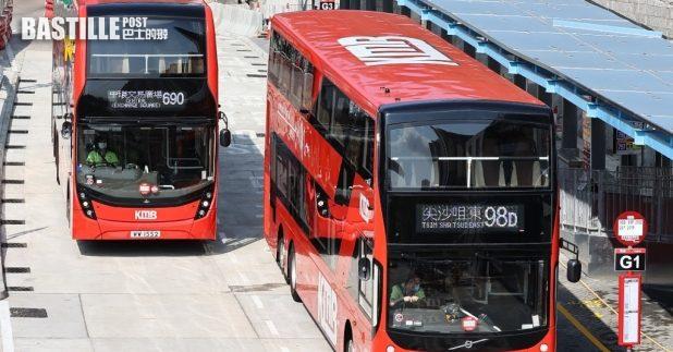 九巴今年計劃斥資過億元,首次購入42輛雙層電動巴士。(九巴提供相片)