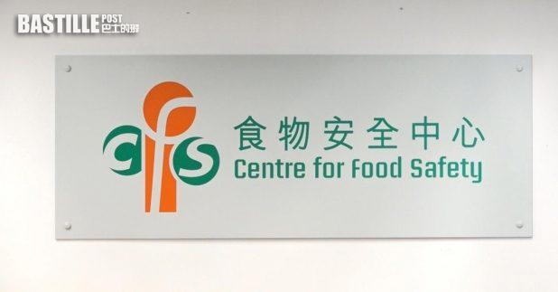 食安中心認為,鱷魚排骨包裝於患者家中受污染的機會較大,已通知食品商可恢復售賣產品。(港台圖片)