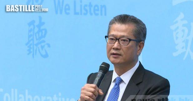 陳茂波今日下午3時舉行記者會,公布消費券計劃的詳情。(港台圖片)