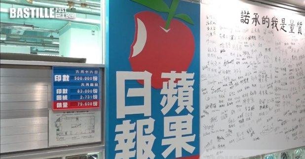 據了解,壹傳媒行政總裁張劍虹及《蘋果日報》總編輯羅偉光將會被落案,最快明天提堂。(施華駿攝)