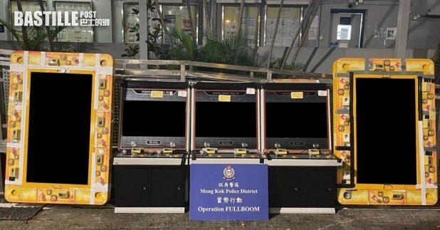 警方搗非法釣魚機賭場拘捕8人,其中一人疑非法入境。(警方提供)