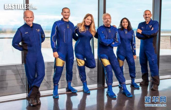 這是英國維珍銀河公司7月1日發佈的「團結」號太空船首次滿員太空試飛成員的照片。