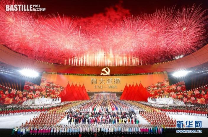 6月28日晚,慶祝中國共產黨成立100周年文藝演出《偉大征程》在國家體育場盛大舉行。新華社記者 黃敬文 攝