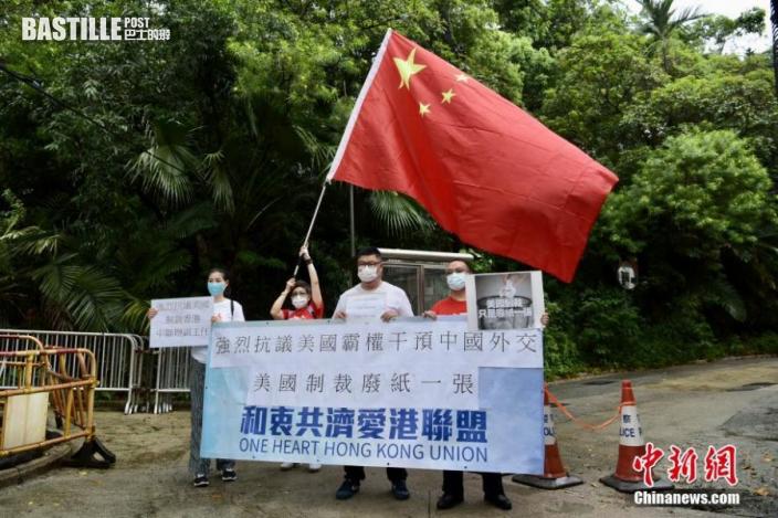 7月19日上午,香港多批市民到美國駐港總領事館外強烈譴責美國無理制裁、抹黑香港營商環境、粗暴干預香港事務、干涉中國內政。 中新社記者 李志華 攝