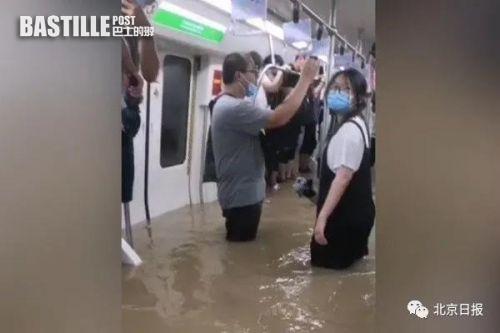 鄭州暴雨致地鐵里12人遇難,事故原因公佈→