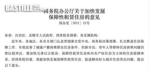 中央政治局常委開會,透露房地產重磅信號