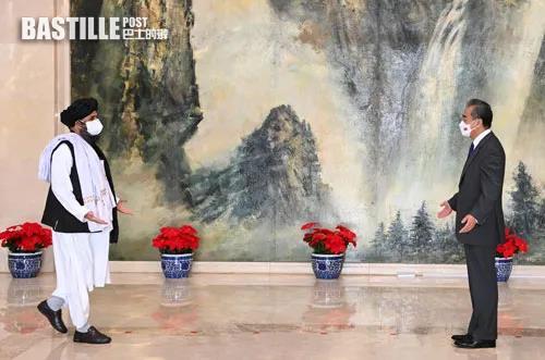 王毅會見阿富汗塔利班政治委員會負責人