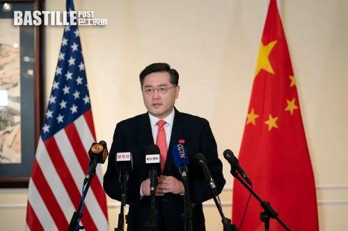中國駐美大使秦剛抵美履新,向媒體發表講話