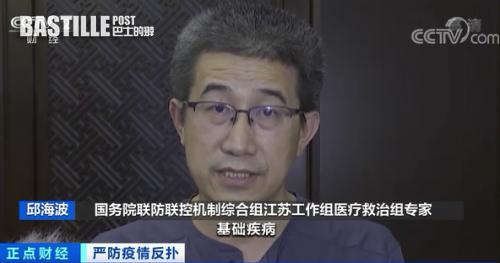 南京本土確診171例!本輪疫情現重症患者!什麼原因?