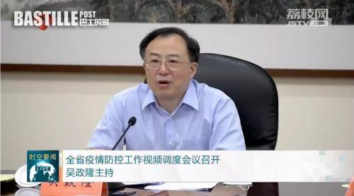江蘇省省長要求「看好門」,省紀委書記在南京監督