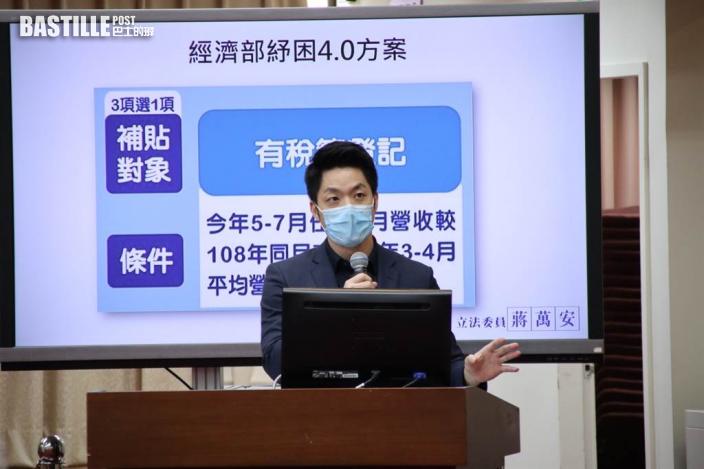蔣萬安PO健身影片為「中華隊」加油