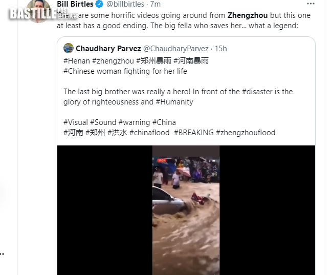 國外網友問了河南人一個問題,答案亮了!