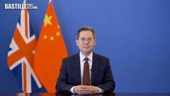 駐英使館批藍韜文蓄意詆毀港區國安法 對中國內政粗暴干涉