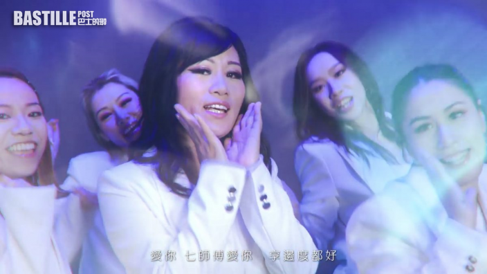 【激洗腦】網民集氣《Chill Club》見      七仙羽處女新歌玩80年代電子風