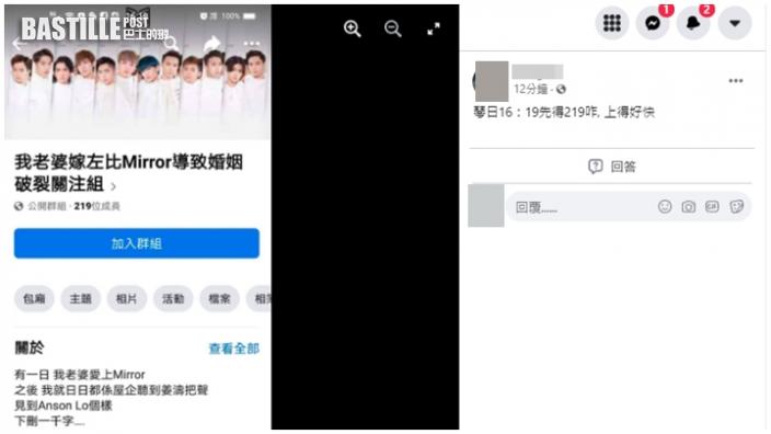 【花姐都有睇】逾12萬苦主加入FB關注組 姜濤Jer:冇諗過會影響到夫妻關係