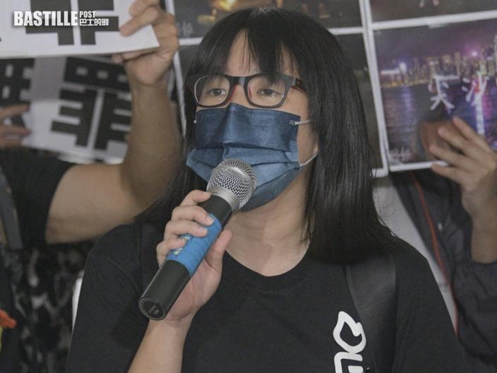 鄒幸彤入稟申禁警檢閱手機內保密資料