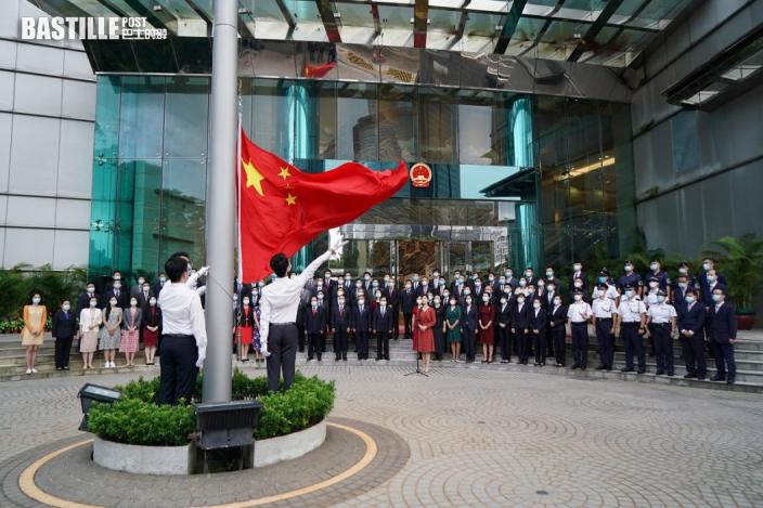 外交部駐港公署譴責美國制裁 促停止歪曲「一國兩制」插手港事