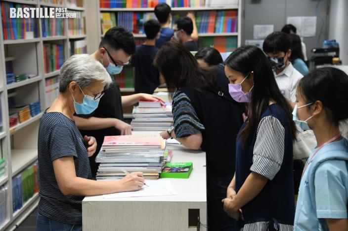 中學教科書加價2至4% 有家長批消費券派得遲