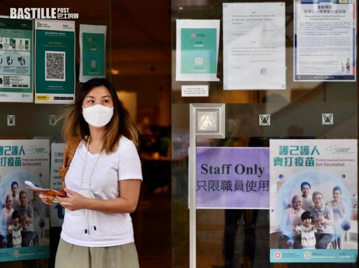 本港疫苗接種逾420萬劑 250萬人已打第一針