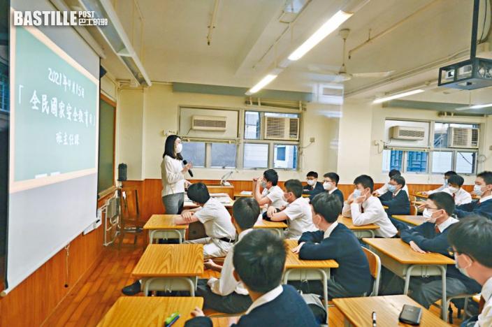 【獨家】官校教師須考《基本法》 擬列為入職必要條件