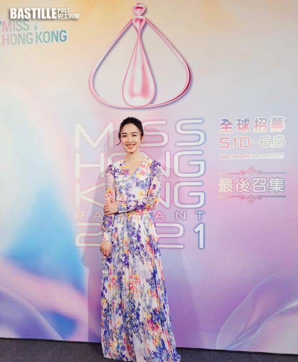 麥明詩為朱千雪慶祝33歲生日 獲網民封做「Law界女神」
