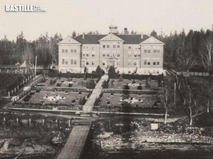 加國卑詩省原住民寄宿學校遺址發現逾160個無標記墓穴