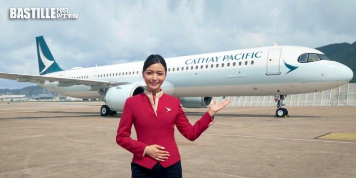 「打針福利」一帖睇:國泰抽獎推航試搭新機及2000萬里數