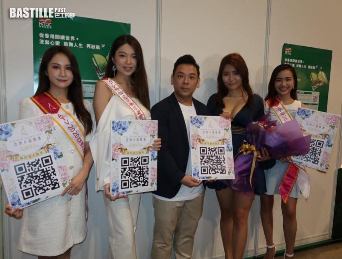 重推出版一年寫真集谷銷量 李芷菱稱做KOL收入多過亞視