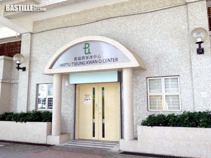 教育局推新一輪幼稚園校舍分配 4選址包括前教協將軍澳中心