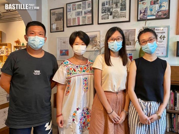 「香港時地人」邀街坊重新認識社區「味道」 8堂課培育導賞達人