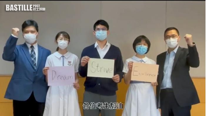 【DSE放榜】拍片為考生打氣 楊潤雄:成功有無限可能性