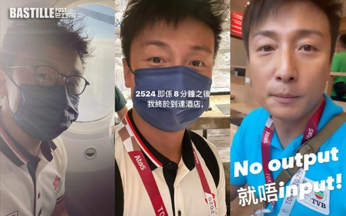 直擊抵日本機場檢測流程 方力申唔想變肥仔拒食午餐