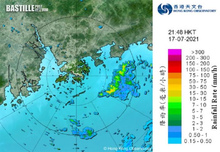 雨區正逐漸靠近 天文台料未來一兩小時影響本港
